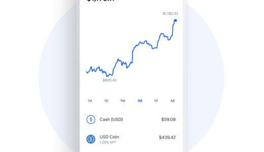 仮想通貨取引所のコインベース「Coinbase」が日本に上陸!口座開設・登録方法を画像で29枚で解説!